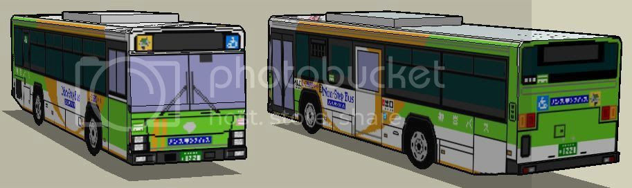 photo japan.bus.papercraft.via.papermau.002_zpsmiqjcesv.jpg