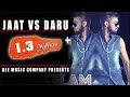 brand new haryanvi song 2016 | Jaat V/s Daaru Kelam Siwach | Bee Music C...