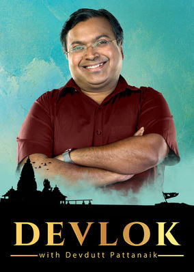 Devlok with Devdutt Pattanaik - Season 1