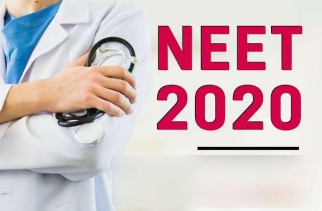 NEET 2020: नीट सेकेंड राउंड सीट अलॉटमेंट रिजल्ट कुछ ही देर में होंगे जारी, आवंटन सूची यहां से करें डाउनलोड