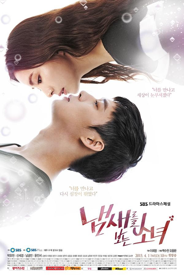 http://www.koreandrama.org/wp-content/uploads/2015/03/The-Girl-Who-Can-See-Smells-Poster1.jpg