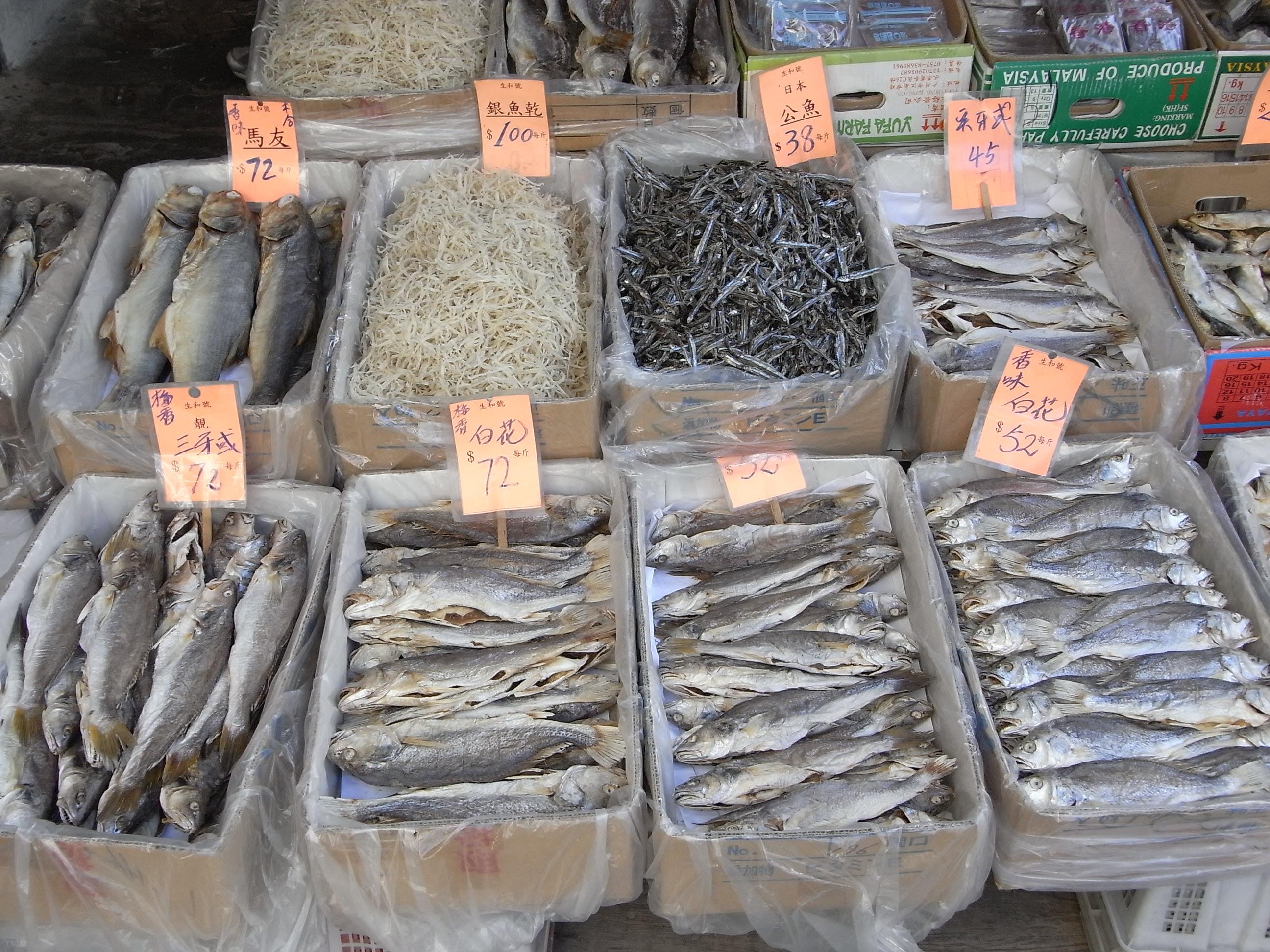 cantonese, chinese, pan fried, salted fish, white herring, 曹白咸魚, salted white herring