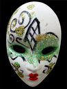 Mask on Black Background
