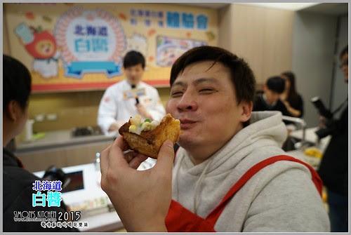 好侍北海道白醬體驗會30-1.jpg