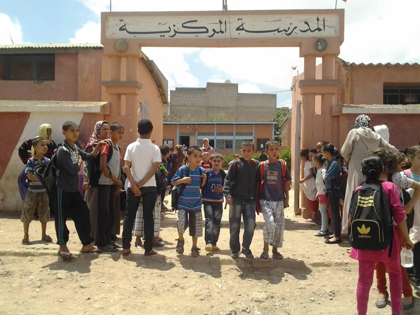 نتيجة بحث الصور عن المدرسة المركزية اولادعياد