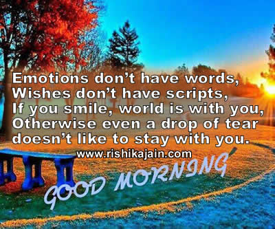 Inspirational Good Morning Messages Motivational Quotes Imagesand