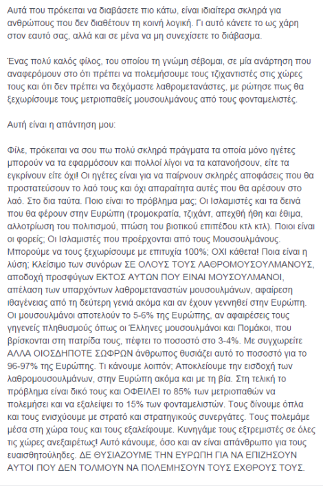 XRISTINA SIDERI,ΧΡΙΣΤΙΝΑ ΣΙΔΕΡΗ