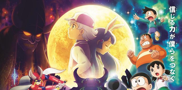 Doraemon Movie 2019 Full Movie