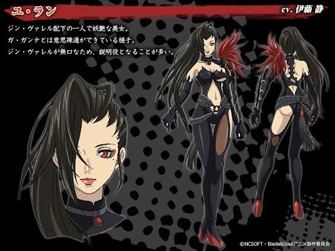 Blade And Soul Anime