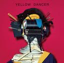 Yellow Dancer / Gen Hoshino
