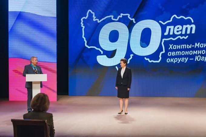 В День 90-летия Югры Борису Хохрякову вручен знак «Почётный гражданин Ханты-Мансийского автономного округа – Югры»