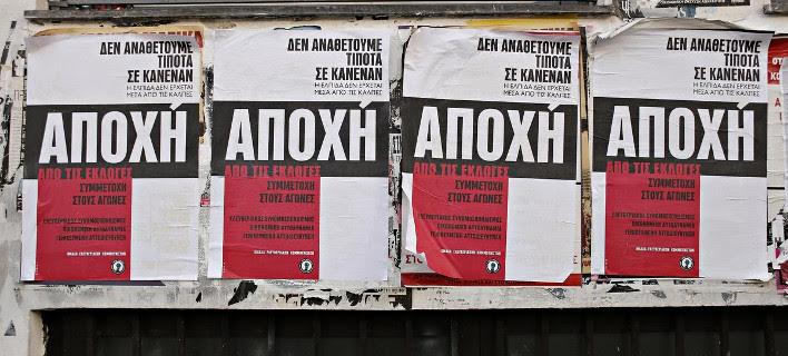 Alexandros Michailidis / SOOC