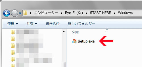 Eye-Fi セッティング