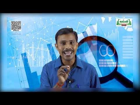 11th Statistics அறிமுகம் அலகு 1 பகுதி 1 Kalvi TV