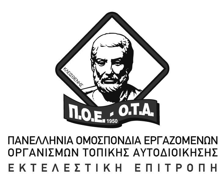 simapoeota