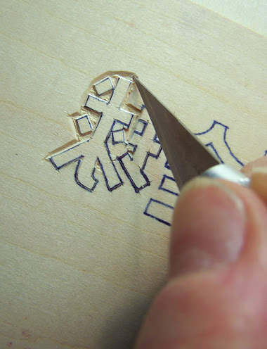 ChineseLetteringCarve