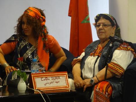 http://t1.hespress.com/files/amazigh_femmes_tawiza_7_583578504.jpg