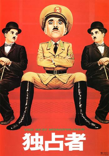 Beware of Charlie Chaplin impersonators