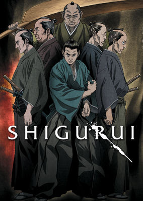 Shigurui: Death Frenzy - Season 1