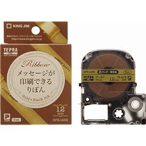 キングジム テプラPRO・カラーラベル(りぼん) ゴールド/黒文字 12mm SFR12ZK
