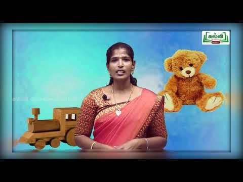 4th Science பருப்பொருள் மற்றும் பொருள்கள் அலகு 2 பகுதி 1 Kalvi TV