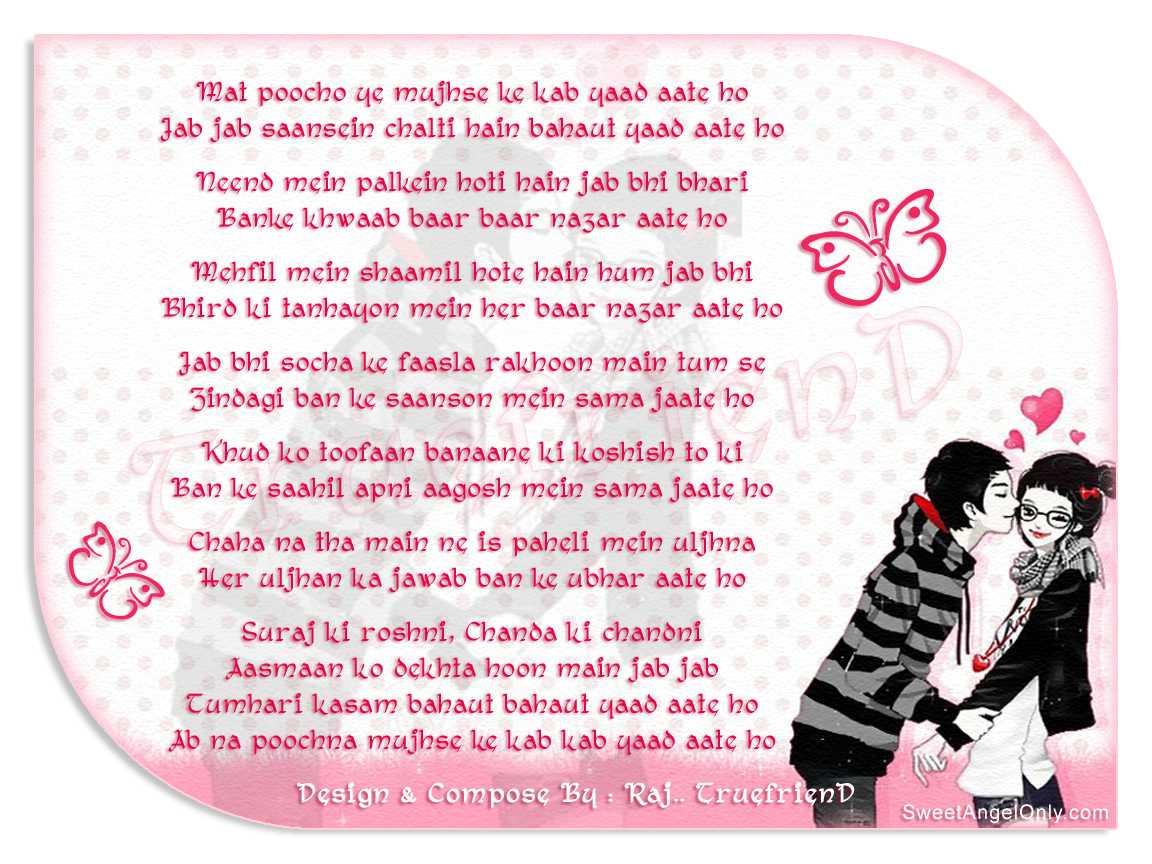 Love Quotes For Him From The Heart. QuotesGram