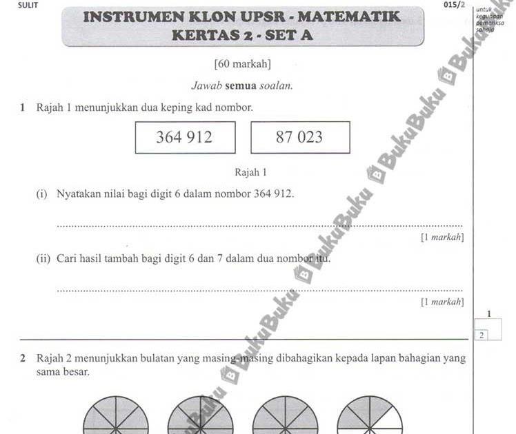 Contoh Soalan Matematik Sjkc Upsr 2019 - Sample Site o