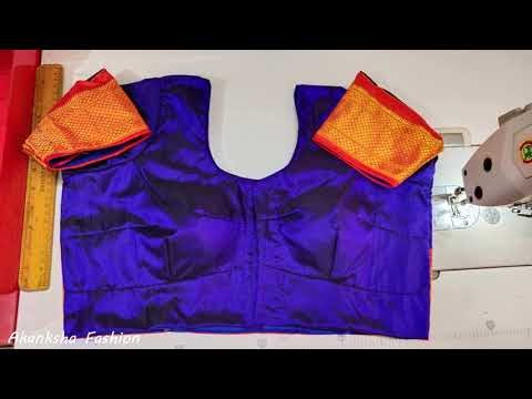 4 tucks blouse 40 inch chest size stitching