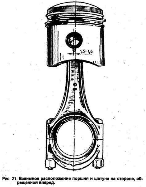 piston drawing - Google Search | Piston tattoo, Engine