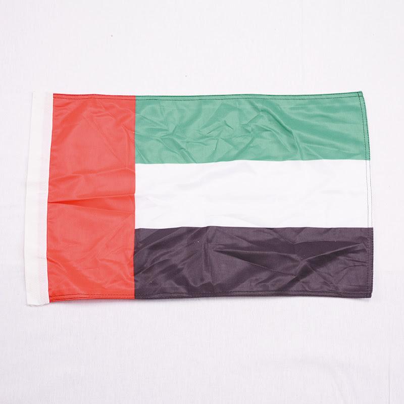 Red Green White Black Uae Country Flags National United Arab