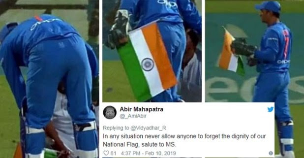 MS Dhoni's love for the nation is something Tweeps are applauding on the internet