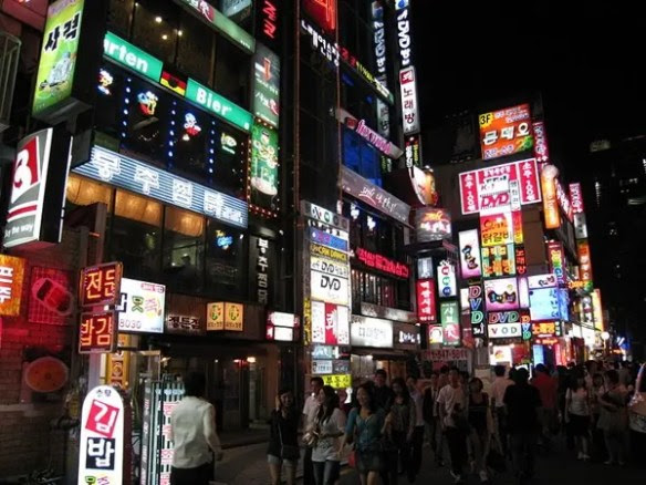 http://i0.wp.com/aliran.com/wp-content/uploads/2013/02/Gangnam-district-in-Seoul.jpg?resize=584%2C438