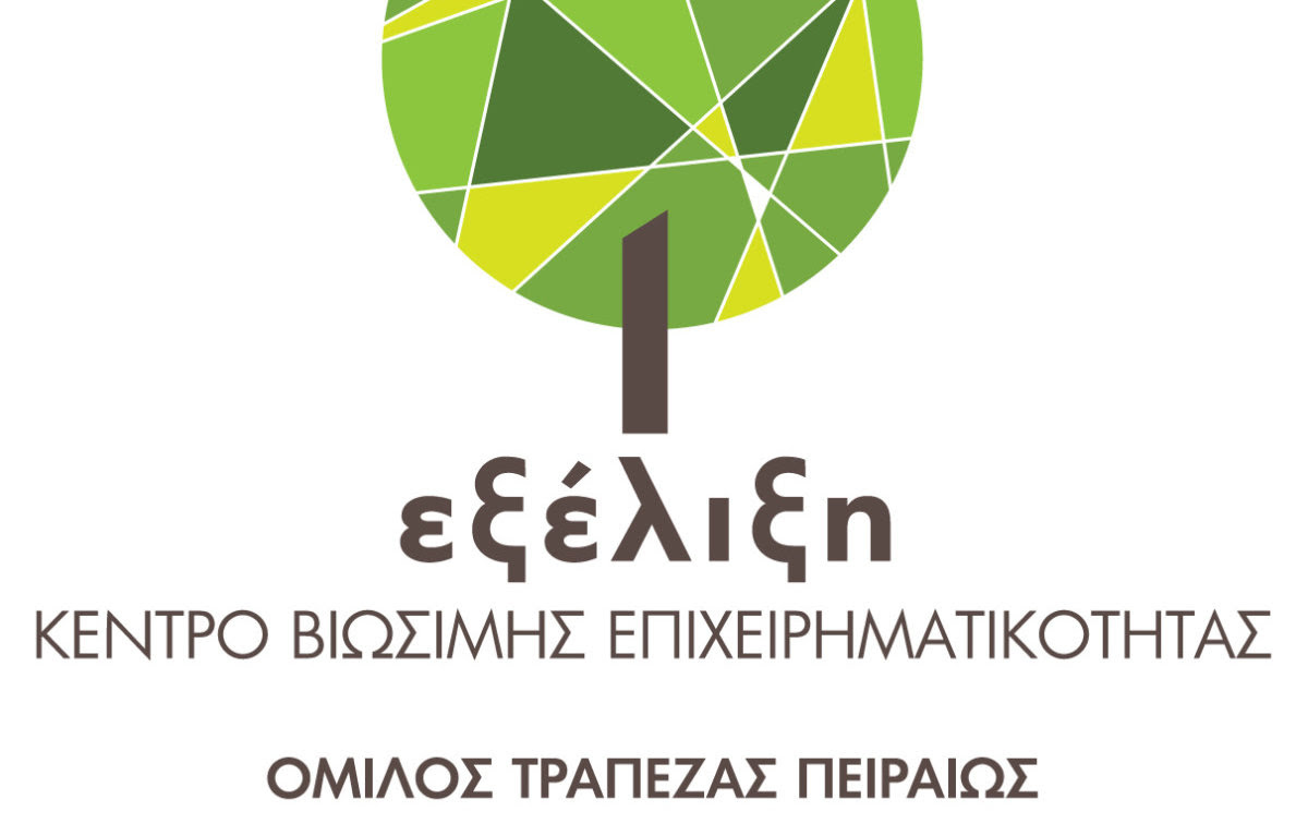 «Εξαγωγές Φρέσκων Φρούτων και Λαχανικών» – Εκπαιδευτικό πρόγραμμα στη Λάρισα