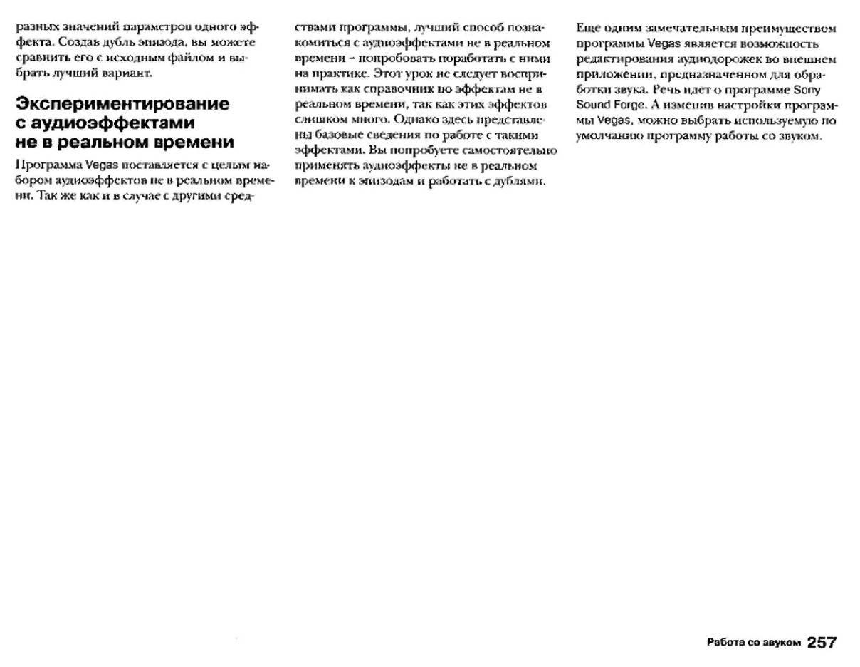 http://redaktori-uroki.3dn.ru/_ph/12/282270916.jpg