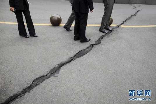 shanghai-failles-2012.jpg
