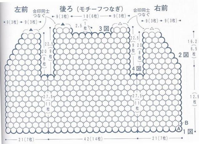 Copy (2) 50+ (636x460, 170Kb)