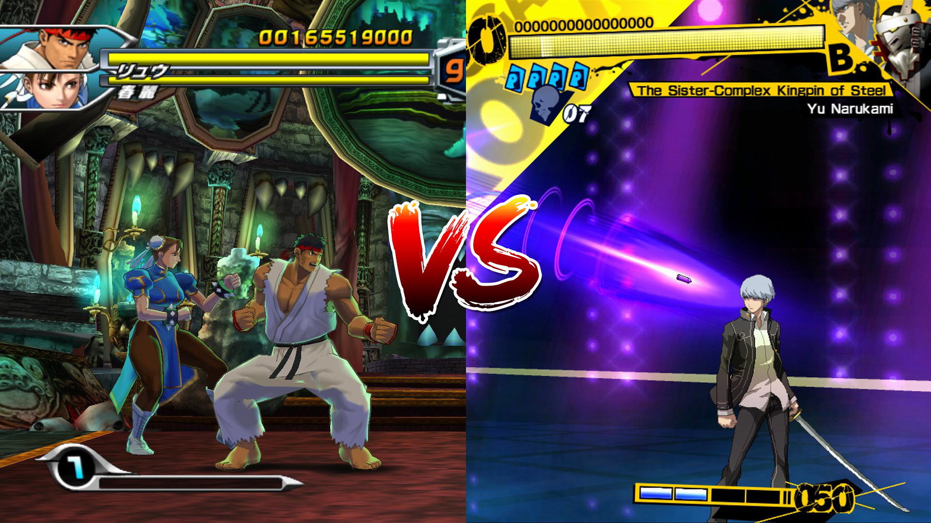 Atlus vs. Capcom is a thing that needs to happen screenshot