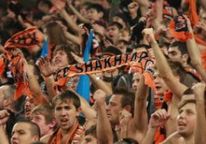 Столичные фанаты Шахтера зовут киевлян поддержать клуб в матче с Динамо