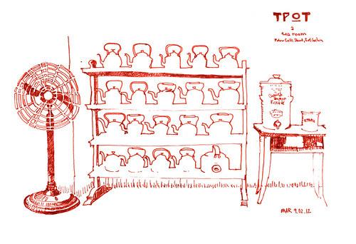 Tea saloon