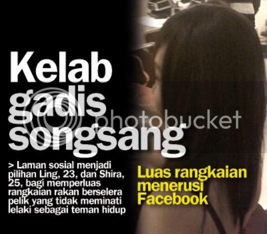 Kelab Lesbian Malaysia