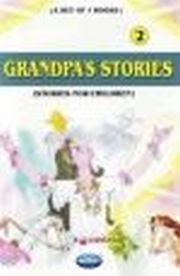 GRANDPA'S STORIES (STORIES FOR CHILDREN)