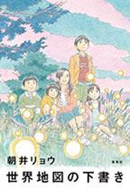 ジブリの作画監督近藤勝也がジブリ以外で描いたイラストまとめ 非