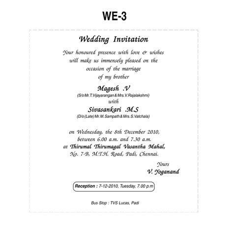 personal wedding invitation   Marina Gallery Fine art
