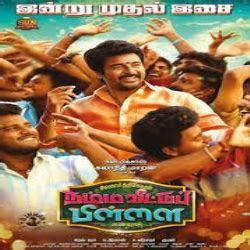 tamil songs    mp   masstamilan