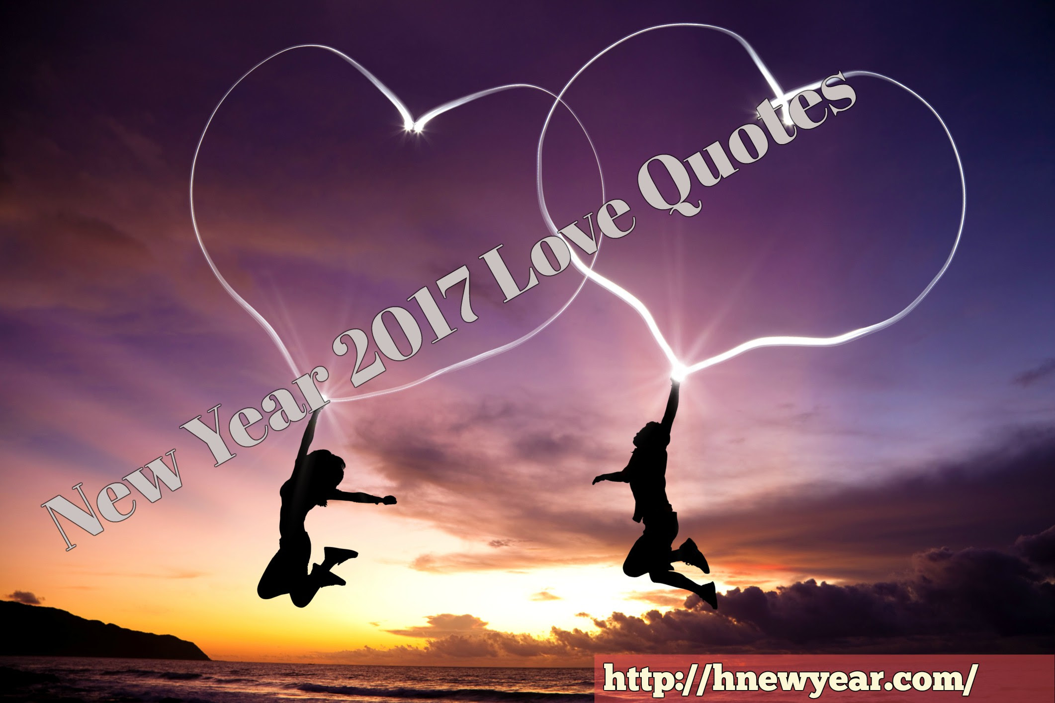 happy new year 2017 love quotes