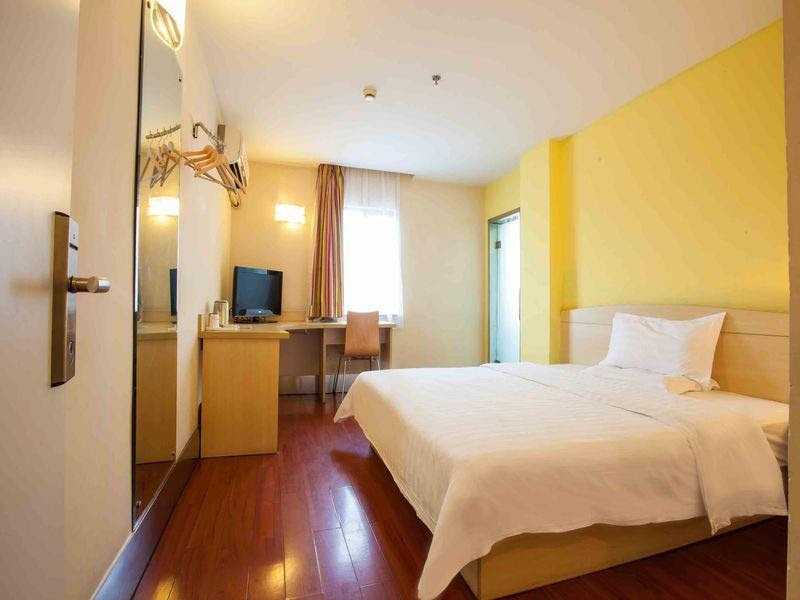7 Days Inn Wuhan Liudu Bridge Branch Reviews