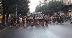 Πορεία αλληλεγγύης στον Τάσο Θεοφίλου και την Ηριάννα Β.Λ στη Θεσσαλονίκη
