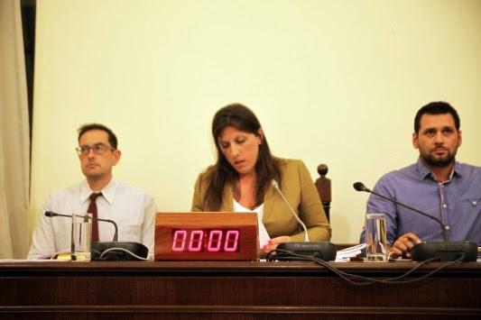 Εκλογές Live: Παρωδία στη Διάσκεψη των Προέδρων - Χωρίς απαρτία κάνει... σόου η Κωνσταντοπούλου!