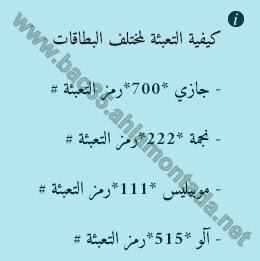 http://i79.servimg.com/u/f79/14/61/73/45/8_bmp11.jpg