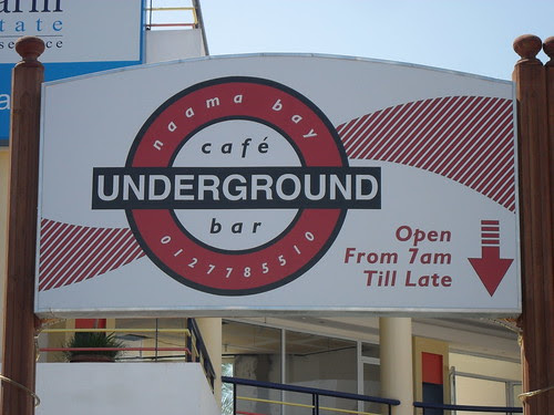 Roundel in Na'ama Bay by Charlie